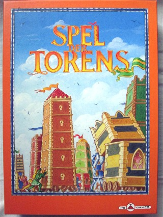 Spel der Torens.jpg